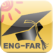 Learn Farsi – Language Teacher for English Speakers